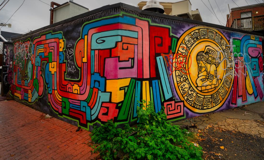 Washington DC. U Street mural